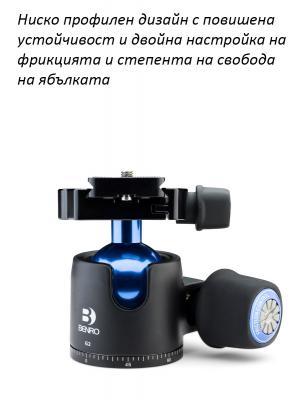 Ябълковидна глава BENRO G2 Low profile