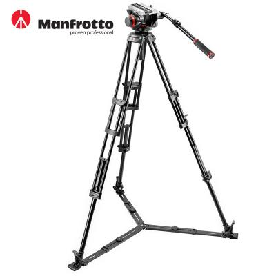 Видеостатив Manfrotto MIDI TWIN SYSTEM (GS)