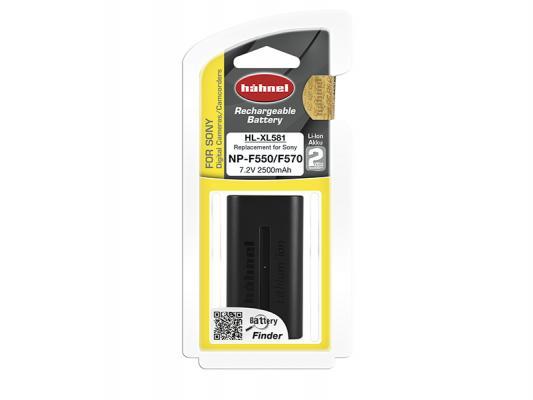 Батерия Hahnel Li-Ion HL-XL581 (заместител на Sony NP-F530/NP-F550/NP-F570)