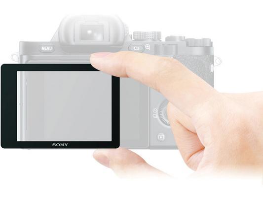 Протектор за дисплей Sony PCK-LM16