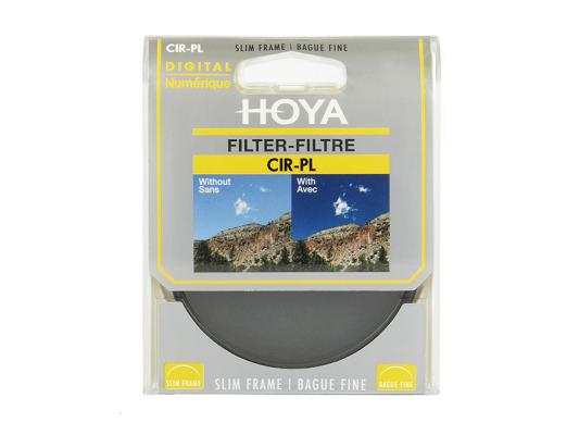 Филтър Hoya CPL (PHL) SLIM 46mm