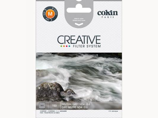 Филтър Cokin Neutral Grey ND4 (P153)