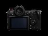 Фотоапарат Panasonic Lumix S1 R Black Body + софтуер Panasonic S1 V-Log