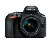 Фотоапарат Nikon D5600 Black  тяло + Обектив Nikon AF-P DX NIKKOR 18-55mm f/3.5-5.6G VR + Обектив Nikon AF-S DX Nikkor 35mm f/1.8G + Филтър Praktica UV 52mm