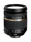 Обектив Tamron SP AF 17-50mm F/2.8 XR Di II VC LD Aspherical (IF) с мотор за Nikon
