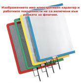 Рамка за флагове Manfrotto 24X30