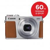 Фотоапарат Canon PowerShot G9 X Mark II Silver
