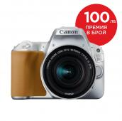 Фотоапарат Canon EOS 200D Silver тяло + Обектив Canon EF-S 18-55mm f4-5.6 IS STM Silver