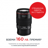 Обектив Canon EF 100mm f/2.8L Macro IS USM