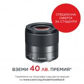 Обектив Canon EF-M 32mm f/1.4 STM