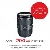 Обектив Canon EF 24-105mm f/4 L IS II USM