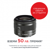Обектив Canon EF-M 15-45mm f/3.5-6.3 IS STM