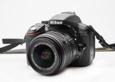 Фотоапарат Nikon D5300 Black тяло + Обектив Nikon AF-S DX Nikkor 18-55mm f/3.5-5.6G II
