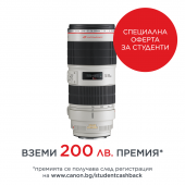 Обектив Canon EF 70-200mm f/4.0 L IS USM II