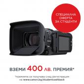 Видеокамера Canon LEGRIA HF GX10