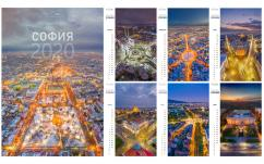 Календар 2020 година #СУТРЕШНОСКАФЕТО - София