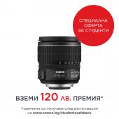 Обектив Canon EF-S 15-85mm f/3.5-5.6 IS USM