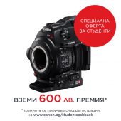 Видеокамера Canon EOS C100 Mark II body