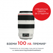 Обектив Canon EF 70-300mm f/4-5.6L IS USM