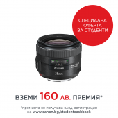 Обектив Canon EF 35mm f/2 IS USM