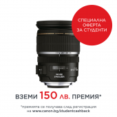 Обектив Canon EF-S 17-55mm f/2.8 IS USM