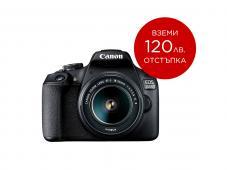 Фотоапарат Canon EOS 2000D тяло + Обектив Canon EF-s 18-55mm f/3.5-5.6 IS II + Обектив Canon EF 75-300mm f/4-5.6 III + Памет SDXC SanDisk Ultra 64GB (80MB/s)