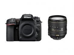 Фотоапарат Nikon D7500 тяло + Обектив Nikon AF-S DX NIKKOR 16-80mm f/2.8-4E ED VR
